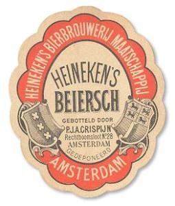 Bottle_Logo1