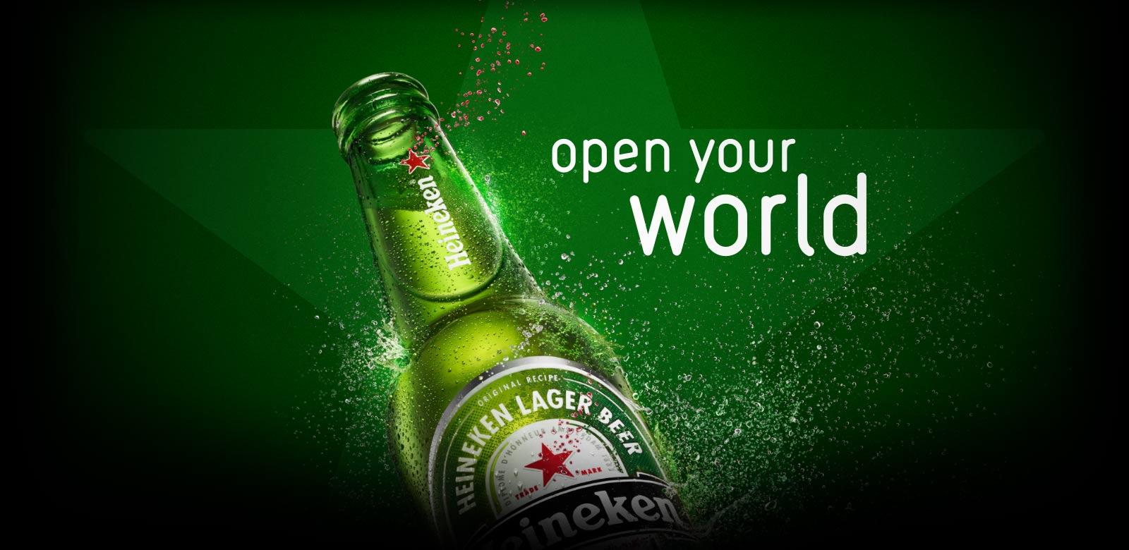 What Is Heineken Green Room